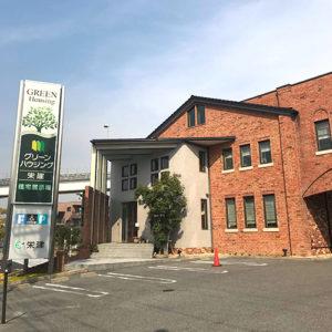 会場はGREEN Housing栄建コミュニティホールです。