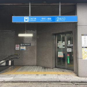 会場は稲葉地公園内にある名古屋市演劇練習館アクテノンです。