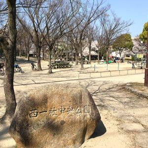 会場隣に緑豊かな公園があります。