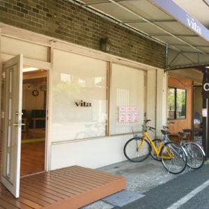 地下鉄川名駅から徒歩6分。車でのお越しも便利です。